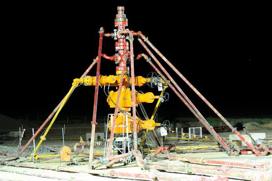 Fracking wellhead